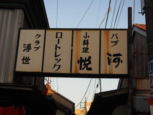 20181021・川越まつりネオン13