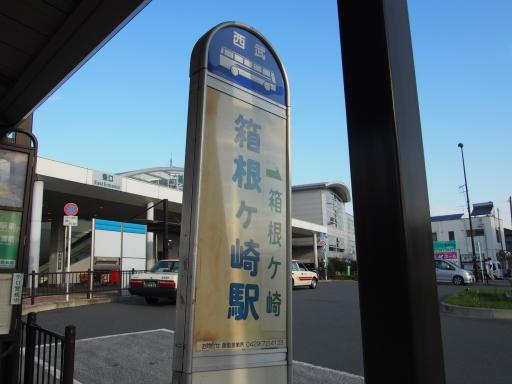 20181020・狭山湖箱根ヶ崎鉄01・バス部門