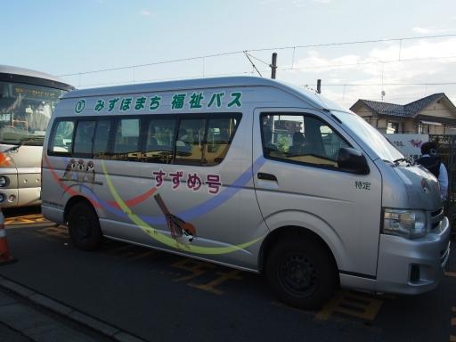 20181020・狭山湖箱根ヶ崎鉄07