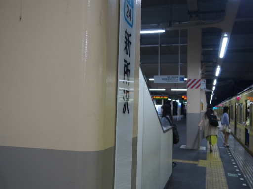 20181021・川越まつり鉄10・駅部門(新所沢)