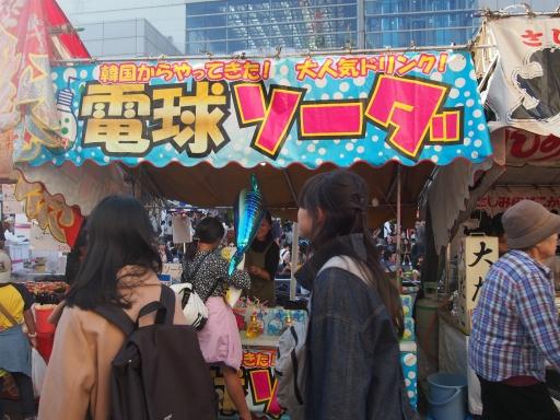 20181021・川越まつりビミョー07