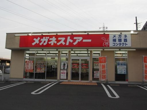 20181125・スマホコード購入と晩秋08・中