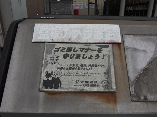 20181216・クリスマス前、所沢ネオン02