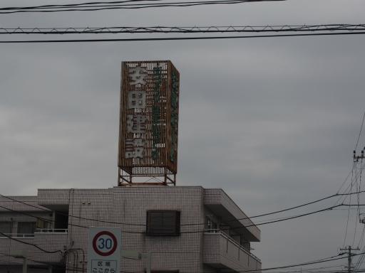 20181216・クリスマス前、所沢ネオン13