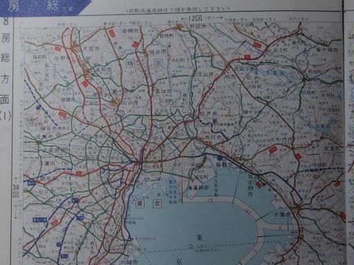 20181222・道路地図04-2