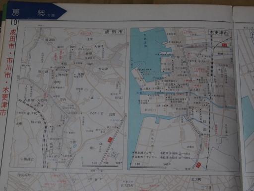20181222・道路地図05-3・成田木更津