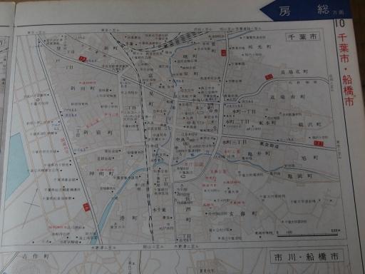 20181222・道路地図05-2・千葉市
