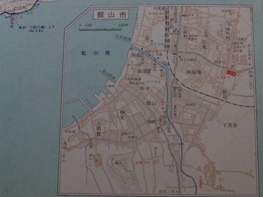 20181222・道路地図05-1・館山