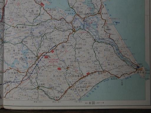 20181223・道路地図06-2・竜ケ崎・鹿島