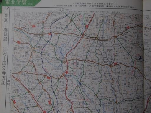 20181223・道路地図06-3・古河・小山