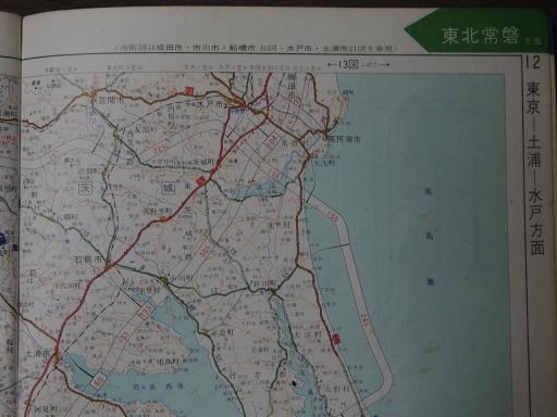 20181223・道路地図06-1・土浦・水戸