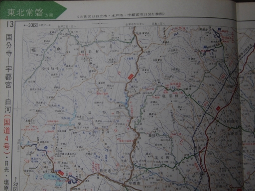 20181223・道路地図07-3・矢板・日光