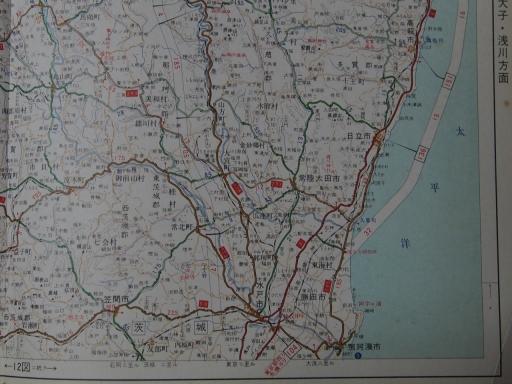 20181223・道路地図07-2・常陸太田・水戸
