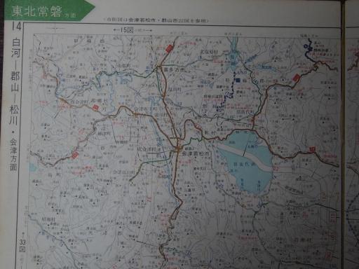 20181223・道路地図08-3・喜多方・会津若松