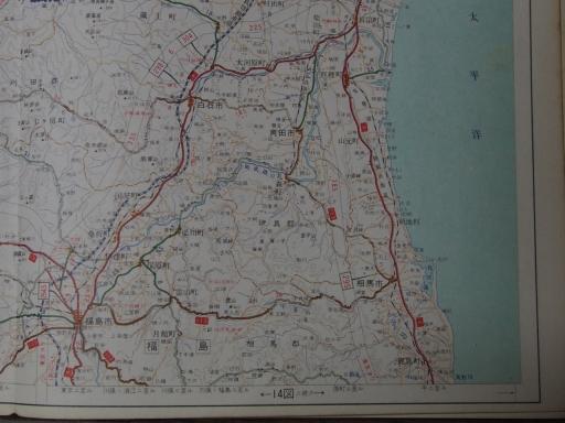 20181223・道路地図09-2・白石・福島