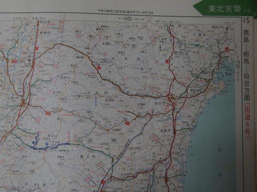 20181223・道路地図09-1・仙台・山形