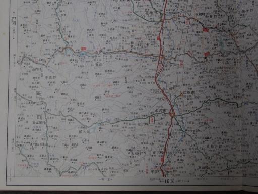 20181223・道路地図11-4・北上・水沢
