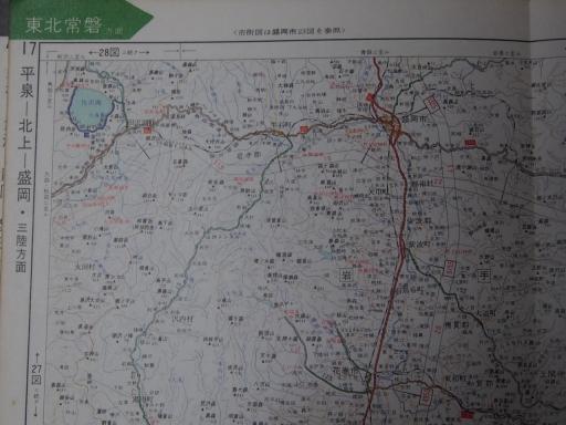 20181223・道路地図11-3・花巻・盛岡