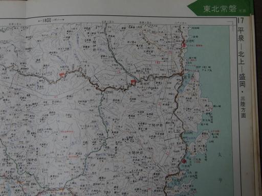 20181223・道路地図11-1・宮古・陸中川井