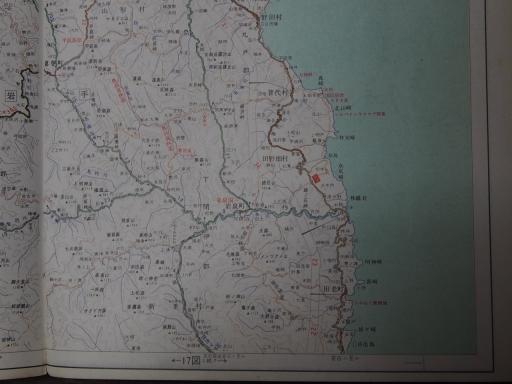 20181223・道路地図12-2・普代・岩泉