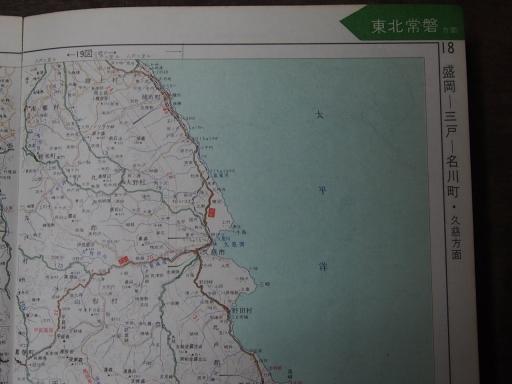 20181223・道路地図12-1・種市・久慈