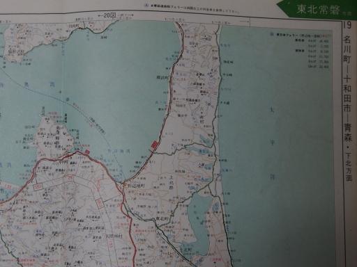 20181223・道路地図13-1・野辺地・陸奥横浜