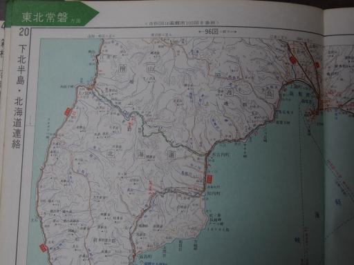 20181223・道路地図14-3・木古内・江差