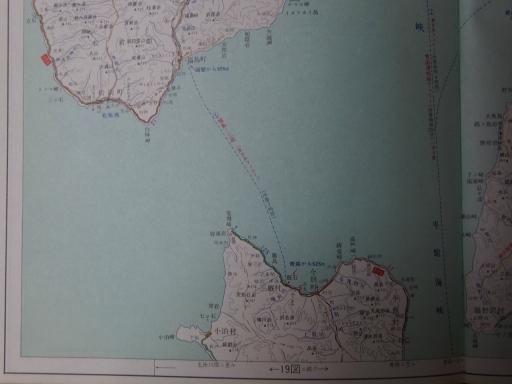 20181223・道路地図14-4・竜飛・松前