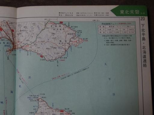 20181223・道路地図14-1・函館・大間
