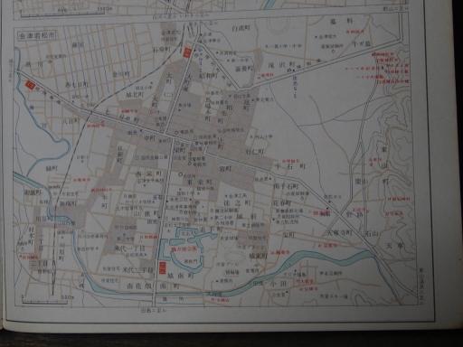 20181223・道路地図15-6・会津若松市