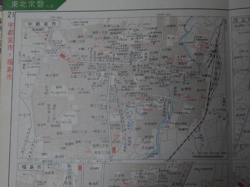 20181223・道路地図15-3・宇都宮市