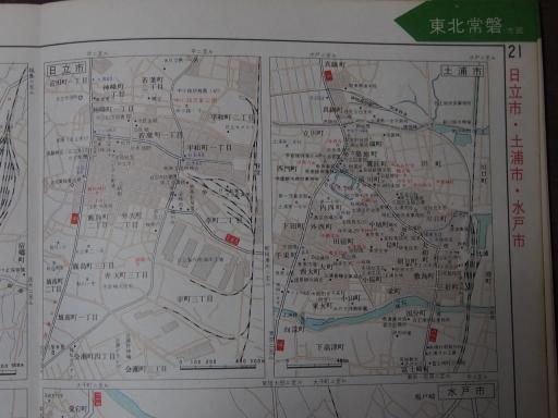20181223・道路地図15-1・日立市・土浦市