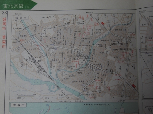 20181223・道路地図16-5・盛岡市
