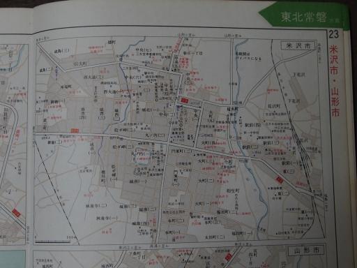 20181223・道路地図16-3・米沢市