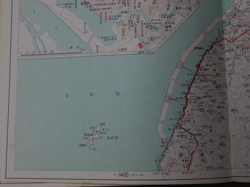 20181223・道路地図17-4・温海・鼠ヶ関
