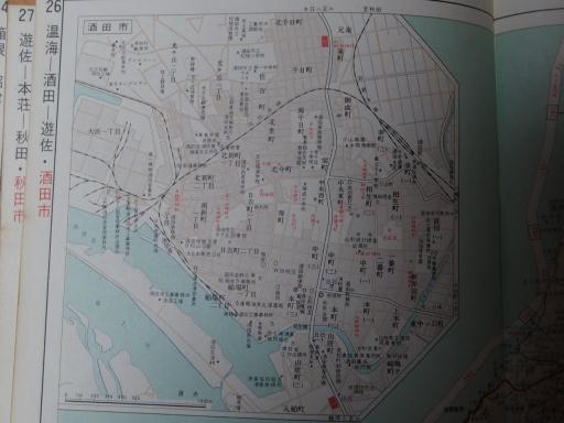 20181223・道路地図17-3・酒田市