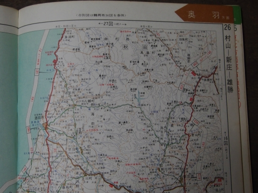 20181223・道路地図17-1・酒田・雄勝