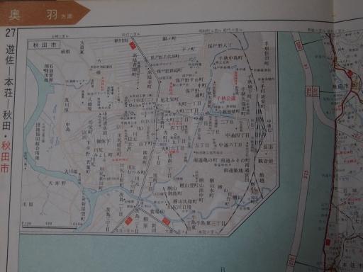 20181223・道路地図18-3・秋田市