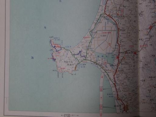 20181223・道路地図19-4・男鹿・八郎潟