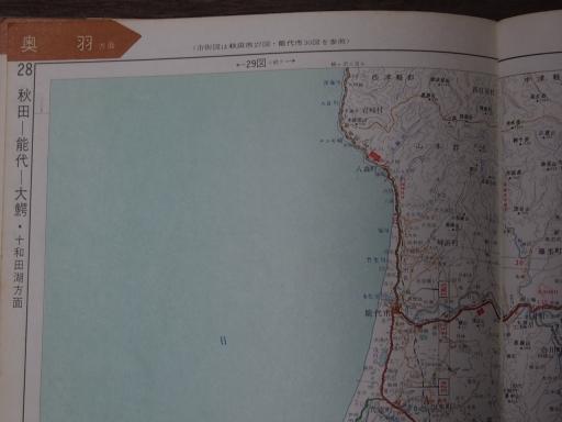 20181223・道路地図19-3・能代・八森
