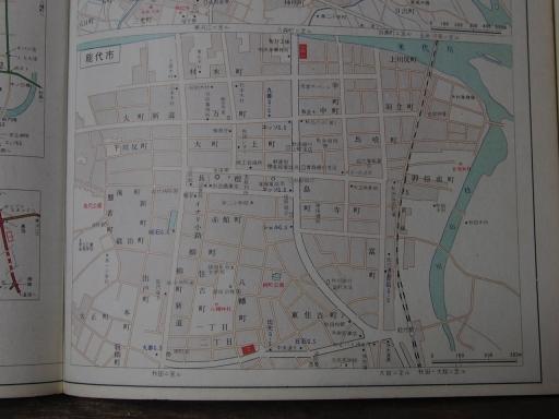 20181223・道路地図20-6・能代市