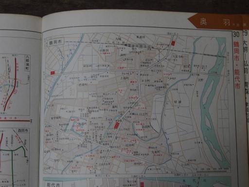 20181223・道路地図20-5・鶴岡市