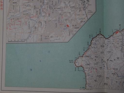 20181223・道路地図20-4・鯵ヶ沢・深浦