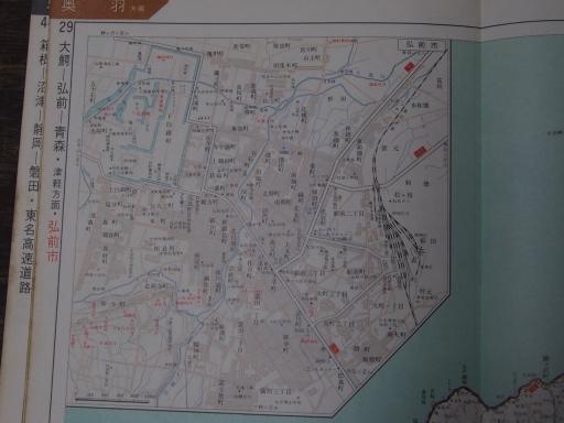 20181223・道路地図20-3・弘前市