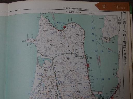 20181223・道路地図20-1・青森・十三湖