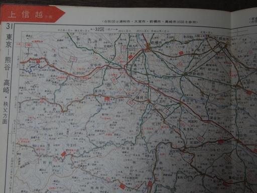 20181223・道路地図21-3・熊谷・高崎