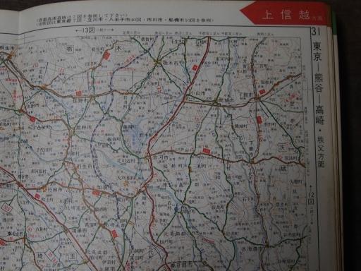 20181223・道路地図21-1・鴻巣・小山