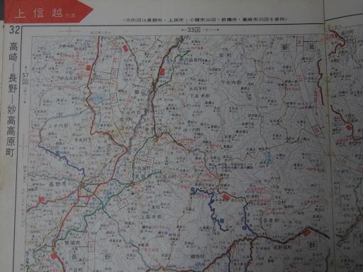 20181223・道路地図22-3・長野・草津