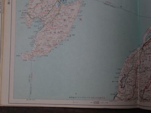 20181223・道路地図24-4・佐渡南部・弥彦