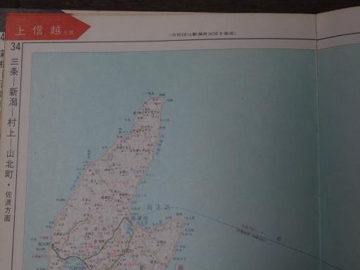 20181223・道路地図24-3・佐渡北部